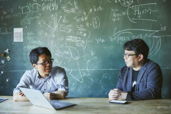 東京大学本郷テックガレージ馬田隆明氏との対談記事が掲載されました