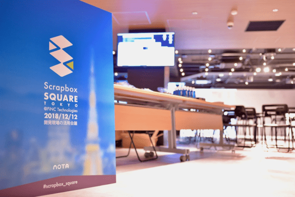 「Scrapbox SQUARE TOKYO ~開発現場の活用会議~」 イベントレポート