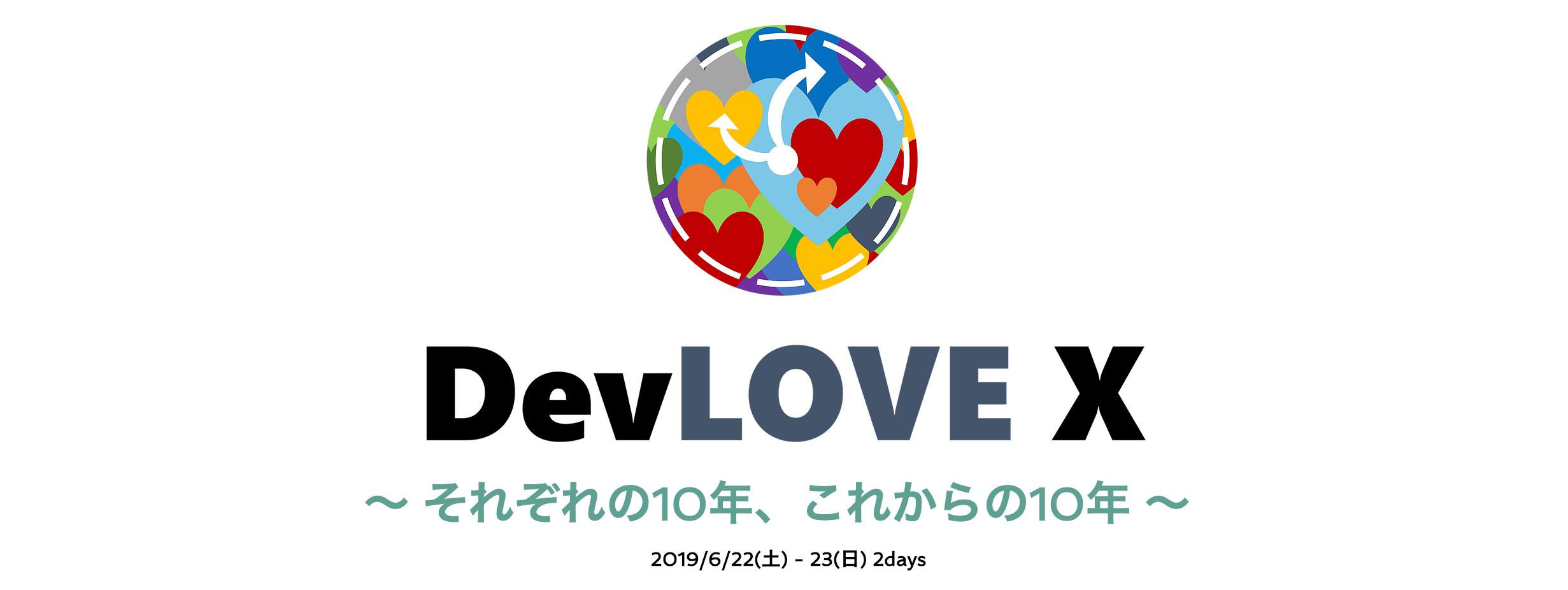 DEVLOVE X