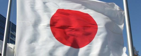 海外企業の日本進出支援 - Global to Japan